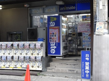 0001_okayama_daitokai.JPG