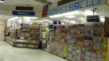 013_fukushima01.JPG