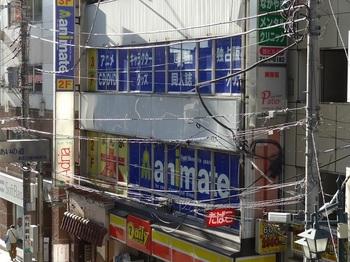 025_kashiwa_old.JPG