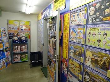 036_yokosuka.JPG