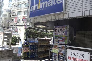 049_shibuyaold.jpg