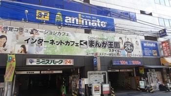 052_hachiouji.JPG