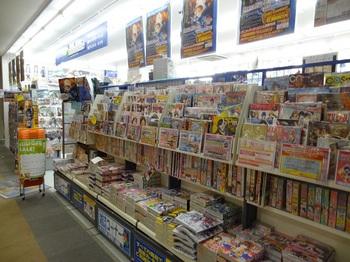 055_tama-center.JPG