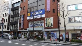 058_matsumoto.JPG