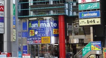 069_kanayamajunki.JPG