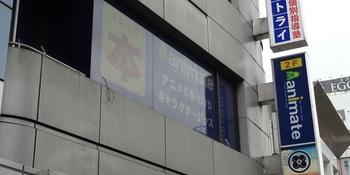 072_higashiokazaki2.jpg