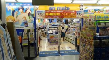 081_kyoto-kawaramachi.JPG