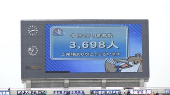 DSC03561.JPG