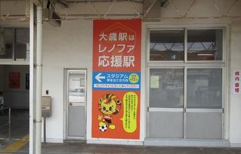 IMG_0589.JPG