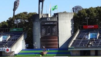 hiratsuka_bellmare_stadium.JPG